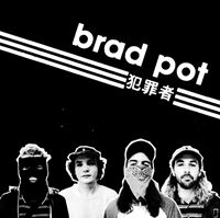 Brad Pot