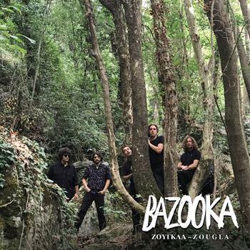 Ζούγκλα (Jungle)
