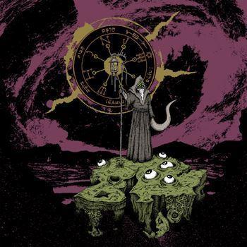 Lantern of Gius